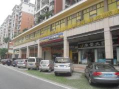 7 Days Inn Gaoming RT Mart Branch, Foshan