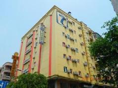 7 Days Inn Dongguan Houjie Coach Terminal Branch, Dongguan