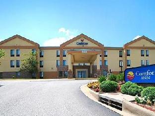 Comfort Inn & Suites PayPal Hotel Lenexa (KS)