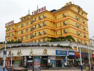 7 Days Inn Hefei Huoshan Road Agricultural University