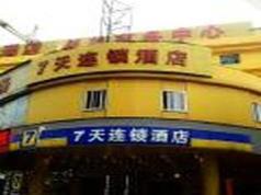 7 Days Inn Guangzhou-Dongpu Coach Terminal Branch, Guangzhou