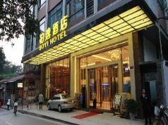 Guangzhou Boyi Hotel, Guangzhou