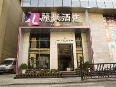 Lavande Hotel West Lake Hangzhou, Hangzhou