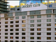 Jockey Club Suites Las Vegas (NV) - Exterior