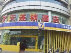 7 Days Inn Hefei Anhui Grand Market Branch, Hefei