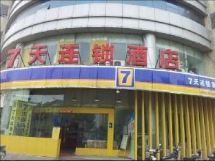 7 Days Inn Hefei Anhui Grand Market Branch