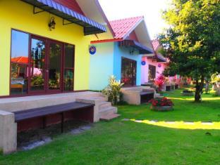 Donut Resort - Mae Sai