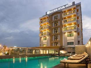 リッシュ ホアヒン ホテル Riche Hua Hin Hotel