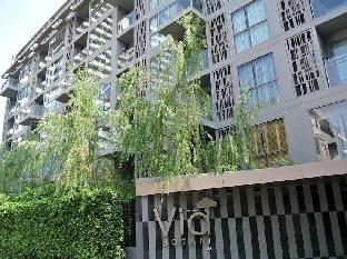 アパートメント スクンビット Apartment Sukhumvit