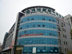 GreenTree Inn ShanDong TaiAn Wanda Plaza Bus Station Express Hotel, Taian