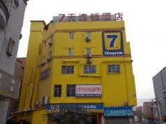 7 Days Inn Hefei Railway Station Square Branch, Hefei