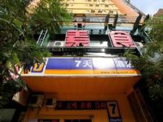 7 Days Inn Nanchang Ru Zi Road, Nanchang
