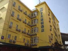 7 Days Inn Xiamen Xianyue Road Branch, Xiamen