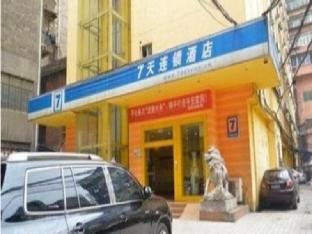 7 Days Inn Nanchang Long Life Palace