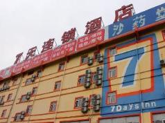 7 Days Inn Weihai High-Speed Rail & Bus Station Hotel, Weihai
