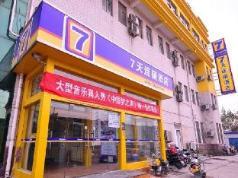 7 Days Inn Jinan West Passenger Depot Branch, Jinan