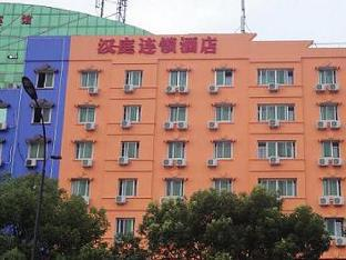 Hanting Hotel Taizhou Luqiao Passenger Transportation Branch