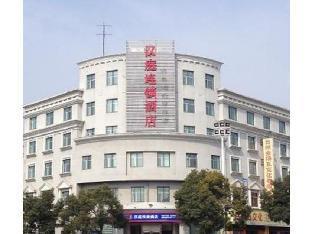 Hanting Hotel Taizhou Wujincheng Branch