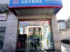Hanting Hotel Beijing Dengshikou Branch, Beijing