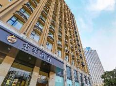 JI Hotel Shanghai Hongqiao West Zhongshan Road Branch, Shanghai