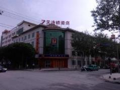 7 Days Inn Dunhuang Night Market Branch, Dunhuang