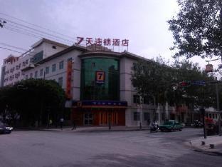 7 Days Inn Dunhuang Night Market Branch