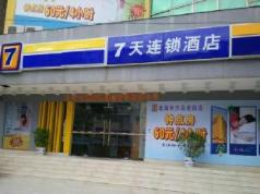 7 Days Inn Beihai Beibuwan Plaza Old Street Branch, Beihai