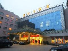 Wuxi Canal Grand Hotel, Wuxi