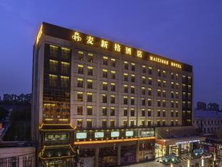 Maixinge International Hotel Pudong