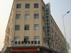 Greentree Inn Tianjin Beichen District Yixingbu Town NC Group Railway Station Express Hotel, Tianjin