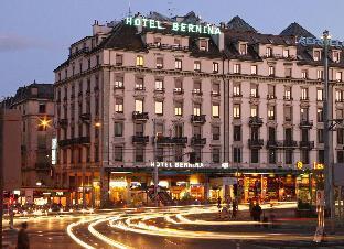 ホテル ベルニナ ジュネーブ