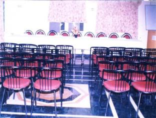 Hotel Raj Residency Chennai - Conference Room