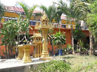 Thai Country Guesthouse PayPal Hotel Kanchanaburi