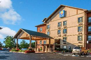 Coupons Comfort Inn & Suites Branson Meadows