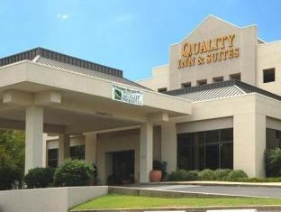 Quality Inn & Suites PayPal Hotel Vicksburg (MS)