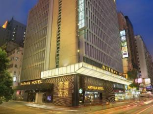Nathan Hotel Hong Kong - Ngoại cảnhkhách sạn
