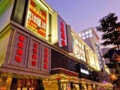 Friendship Hotel, Shenzhen