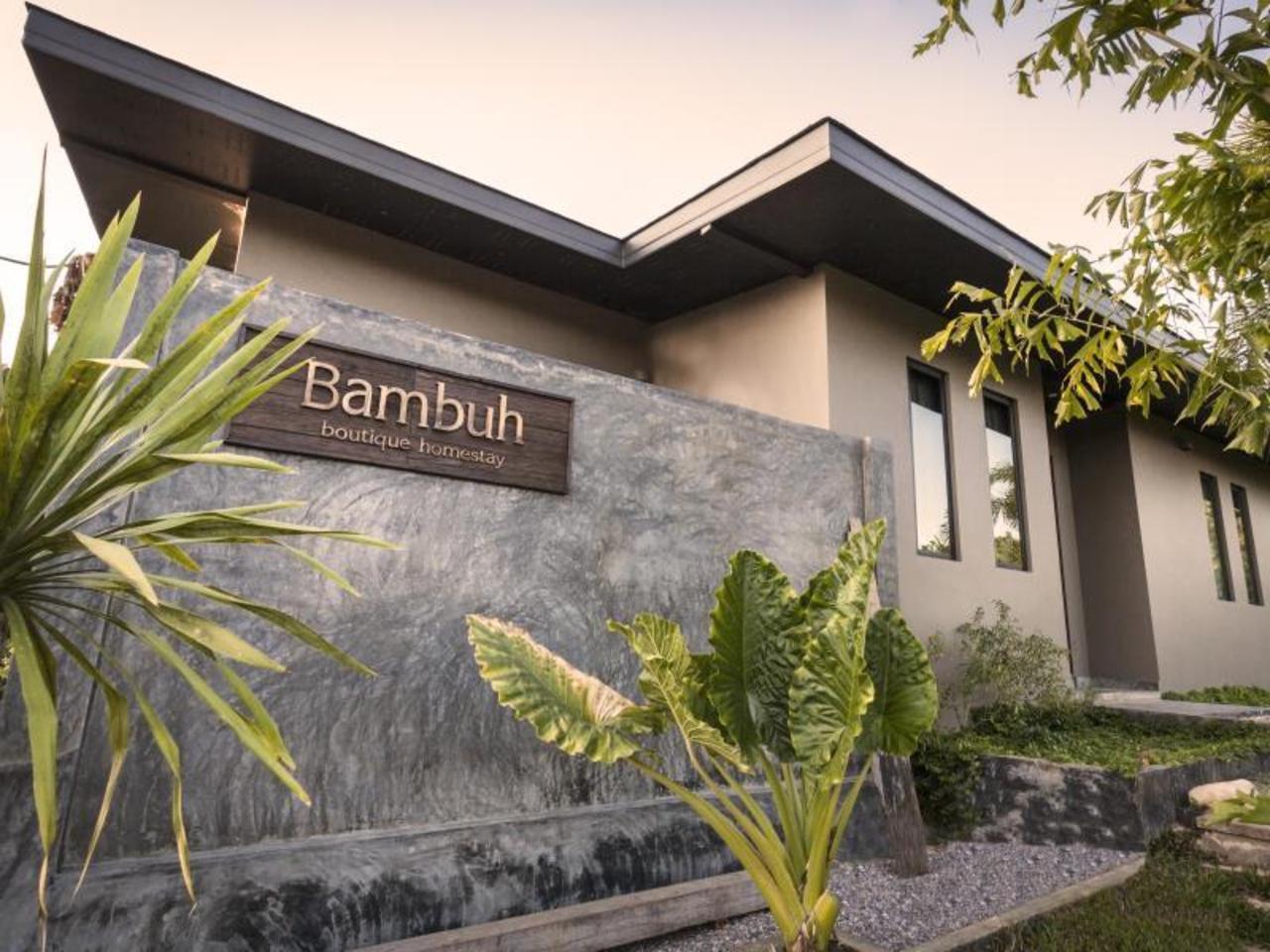 แบมบู บูทิค โฮมสเตย์ (Bambuh Boutique Homestay)