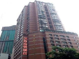 Hanting Hotel Chongqing Nanping Wanda Branch
