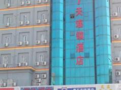 7 Days Inn Yuncheng Train Station Branch , Yuncheng