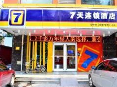 7 Days Inn Shijiazhuang Heping West Road North Station Branch, Shijiazhuang