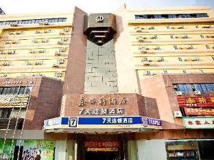 7 Days Inn Meizhou Jiadeli Branch