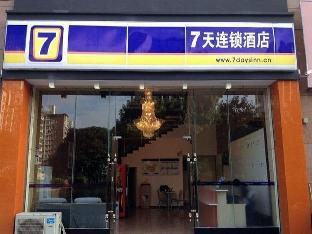7 Days Inn Chongqing Changshoutaoyuan Walking Street Center Branch