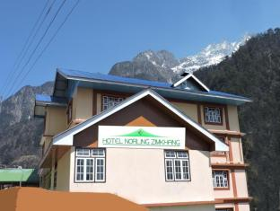 Norling Zimkhang Hotel - Lachung