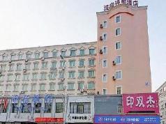 Hanting Hotel Shenyang Sujiatun Railway Station Branch, Shenyang