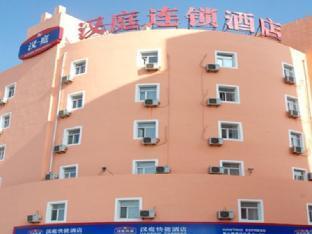Hanting Hotel Panjin Terminal Branch