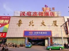 Hanting Hotel Dezhou Railway Station Branch, Dezhou