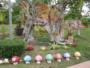 Star Tiger Resort 1 - Chaiyaphum