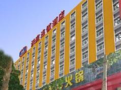 Hanting Hotel Jincheng Zezhou Road Branch, Jincheng