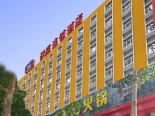 Hanting Hotel Jincheng Zezhou Road Branch